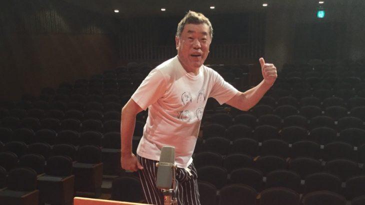 2019全国ツアー ~広島公演